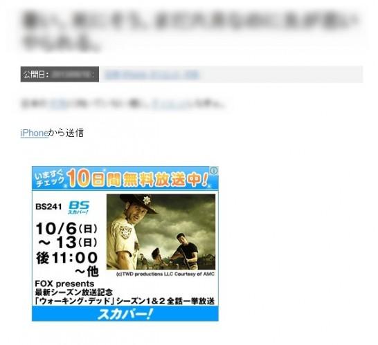 2013-10-07_185608