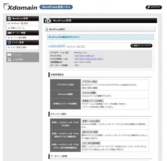 2013-10-07_210338