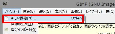 2013-10-23_15h02_42