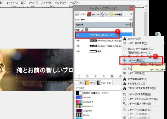 2013-10-23_15h31_13