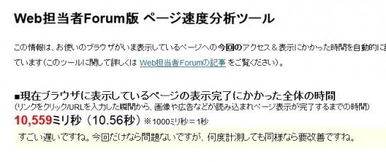 2013-11-23_160812