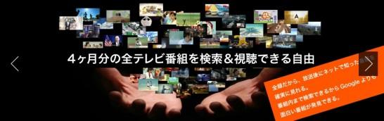 スクリーンショット 2013-11-25 2.11.51