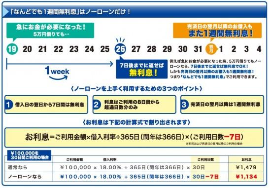 2013-12-05_202143