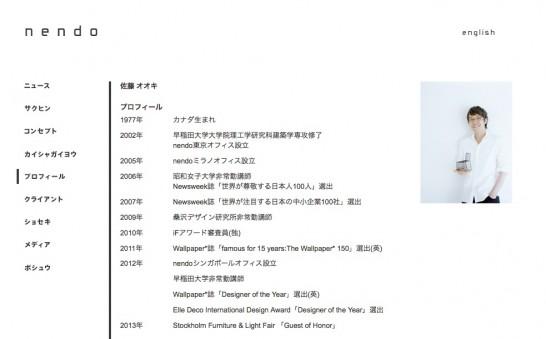 スクリーンショット 2013-12-02 1.55.21