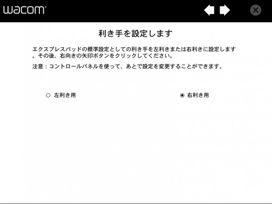 スクリーンショット 2014-01-28 09.34.33