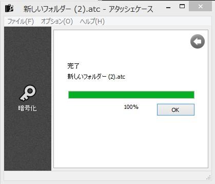 2014-01-04_152000