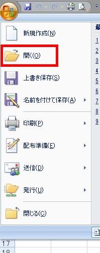 2014-01-04_20h42_38