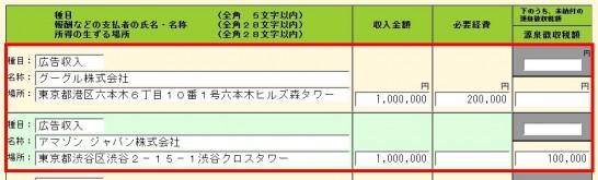 2014-01-27_182945