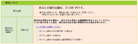2014-01-27_183216