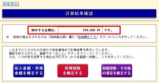 2014-01-27_183339
