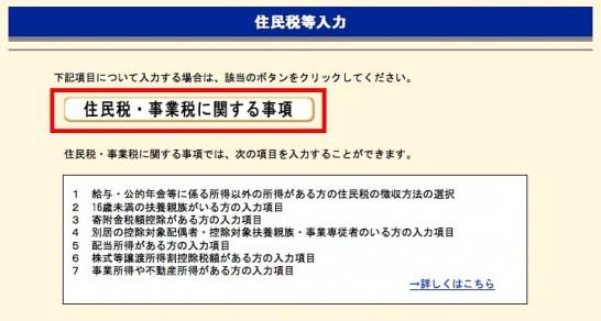 スクリーンショット 2014-01-28 01.26.50