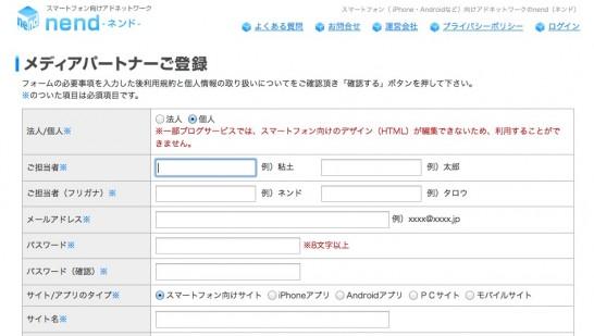 スクリーンショット 2014-02-05 12.50.37
