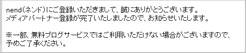 2014-02-05_184545