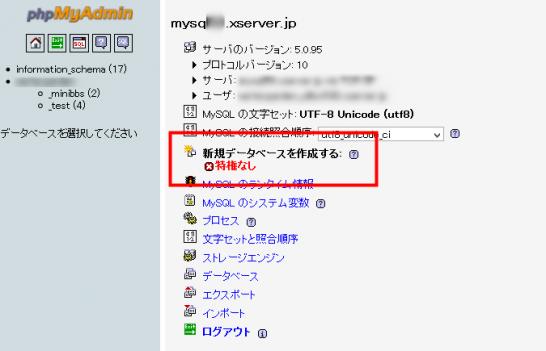 2014-03-11_1750271