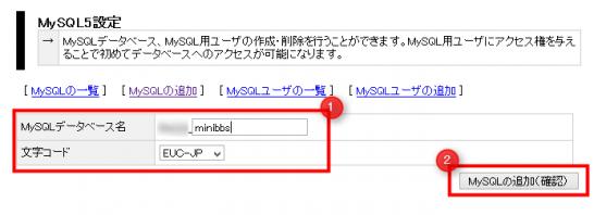 2014-03-12_090102