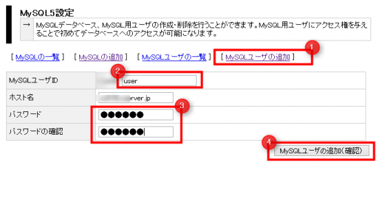 2014-03-12_090143