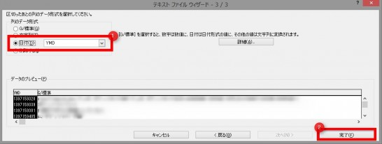 2014-05-06_150457