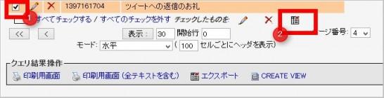 2014-05-06_151556