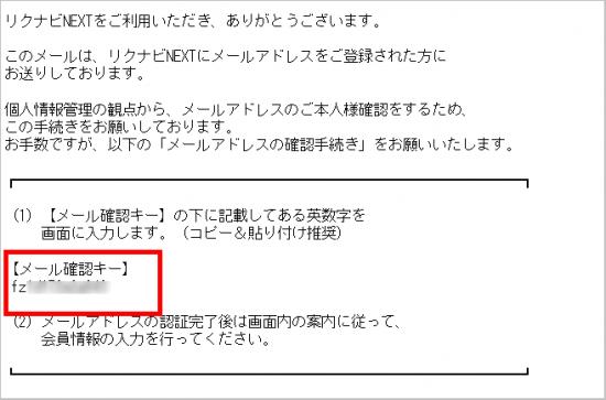 2015-12-10_122310