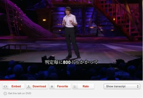 スクリーンショット 2013-11-04 0.51.18