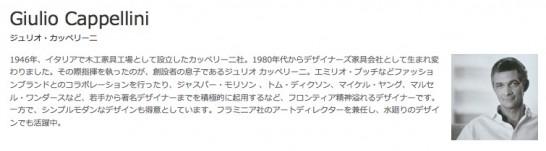 スクリーンショット 2013-12-02 2.41.55