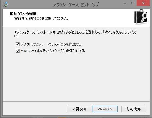 2014-01-04_151351