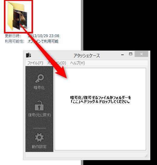 2014-01-04_151924
