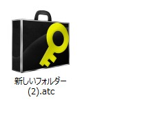 2014-01-04_152212