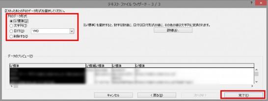 2014-01-04_203948