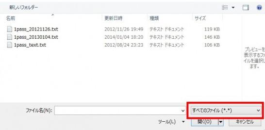 2014-01-05_221403