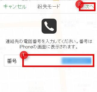 2014-01-09_162549