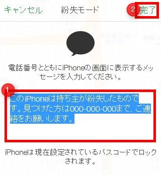 2014-01-09_162638