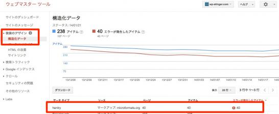 スクリーンショット_2014-01-23_11.34.19