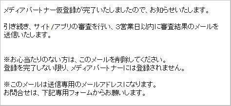 2014-02-05_184127