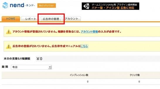 スクリーンショット 2014-02-05 13.41.19