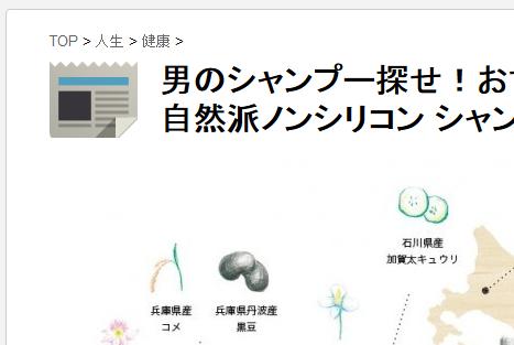 2014-03-07_105513