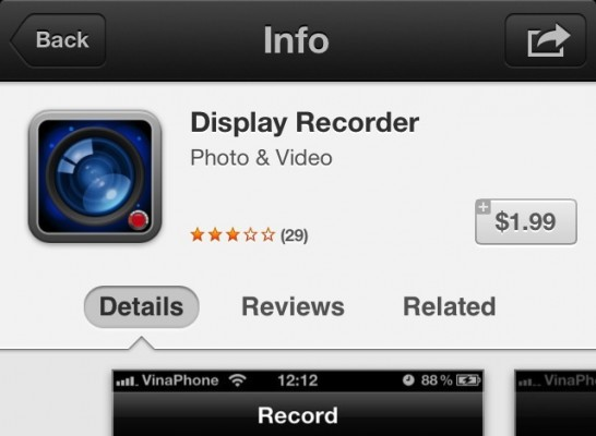 DisplayRecorder