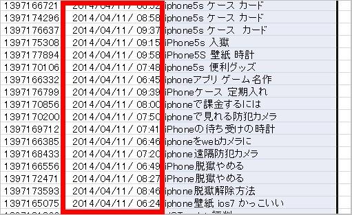 2014-05-06_151310