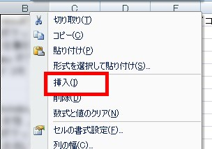 2014-05-06_20h00_17