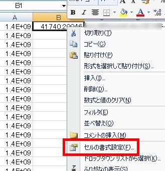 2014-05-06_20h04_51