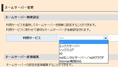 2015-09-16_16h38_18