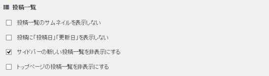 2016-01-14_110300